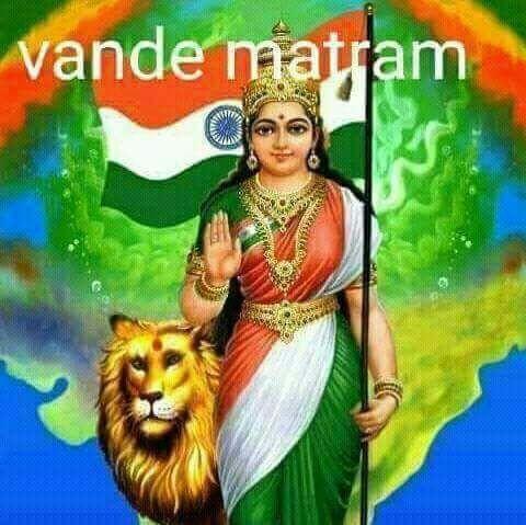 The national song of India: VANDE MATARAM(Praise to the Motherland)